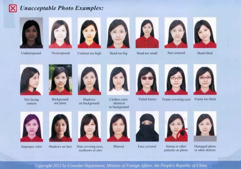 множество китайская виза требования к фото целом этого представителя